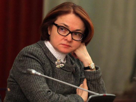 Набиуллина раскрыла, к чему приведет тотальная раздача денег россиянам