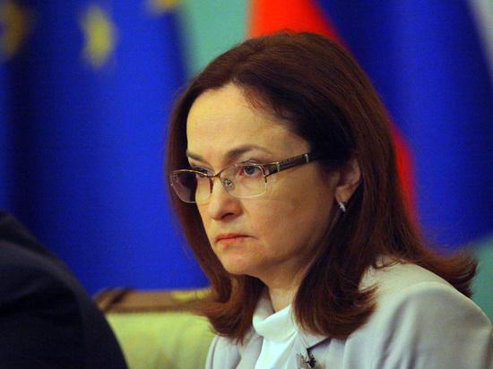 Набиуллина рассказала, почему россиянам отказывают в «кредитных каникулах»