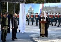 «Все победы одержаны благодаря духовной мощи нашего российского воинства»