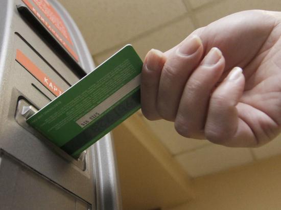 В Госдуме объяснили, как продлят просроченные на карантине банковские карты