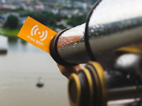 Впервые за 22 года Wi-Fi получит новый частотный диапазон