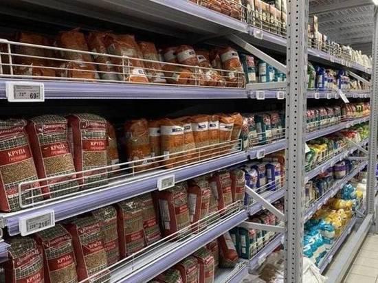 47 продуктов и 1 средство гигиены вошли в список социально значимых в Приангарье