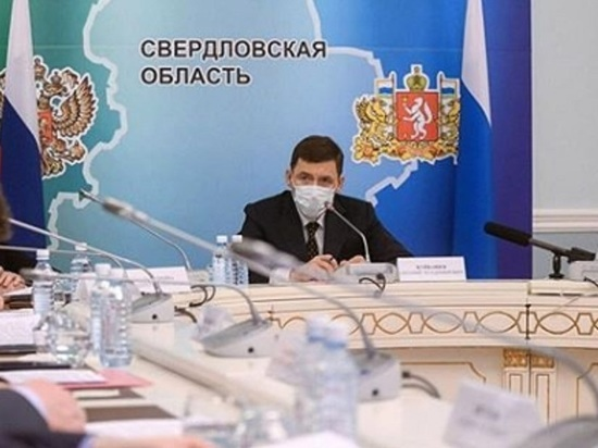 В Свердловской области отказались вводить электронные пропуска