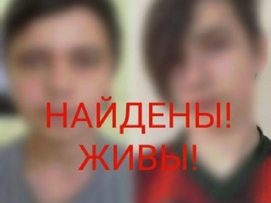 Подростков, сбежавших из реабилитационного центра в Тверской области, нашли