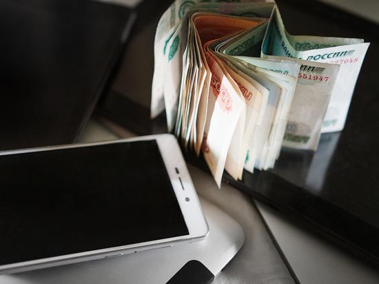 Финансовый аналитик объяснила, что не так с кредитными каникулами