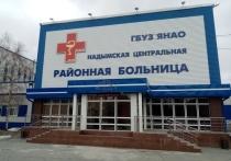 Пожарные вовремя потушили поликлинику в Надыме
