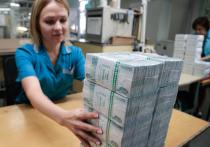 Экономика России ежедневно теряет по 100 млрд: когда наступит коллапс