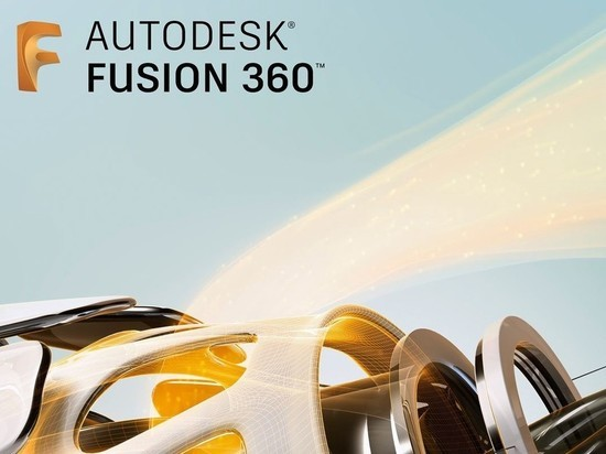 В Петербурге запускают онлайн-курс по работе в Fusion 360
