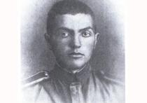 Сводка Совинформбюро от 26 апреля 1945 года перечисляла новые населённые пункты, взятые за истекшие сутки Красной Армией