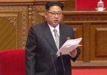 В Пхеньяне ответили на сообщения о смерти лидера КНДР