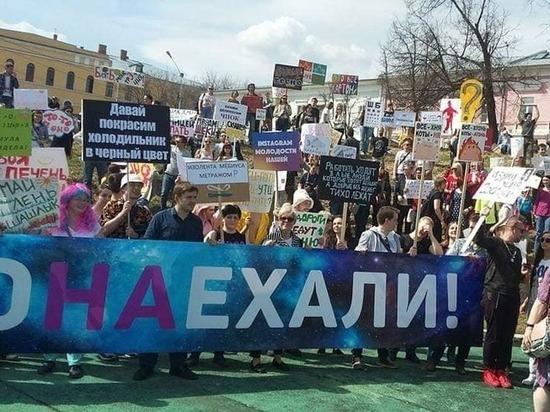 Ярославскую «монстрацию» планируют провести в он-лайн режиме