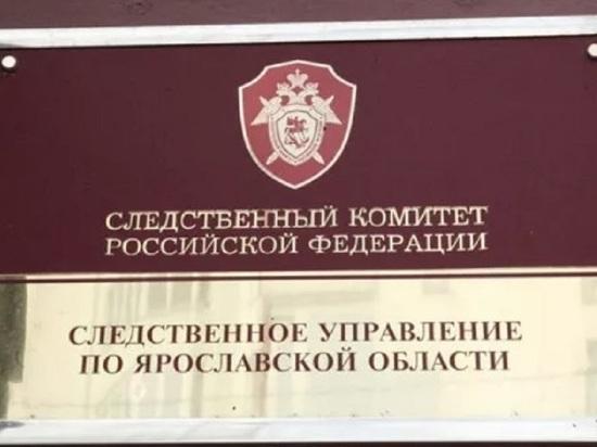 В Ярославской области обнаружен скелетированный труп