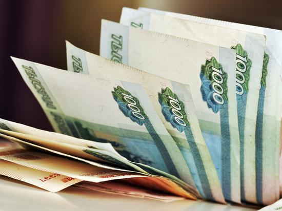 Каждый может рассчитывать на 10 тысяч рублей минимум