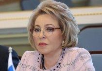 Совфед назвал сроки спада эпидемии коронавируса в Москве