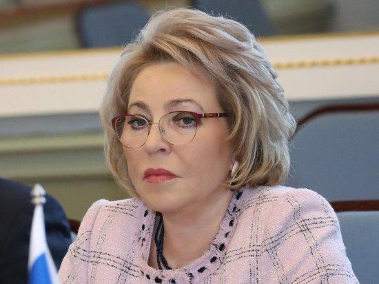 Власти стараются действовать на опережение, подчеркнула Матвиенко