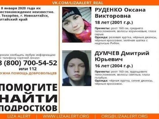 Обнаружены тела подростков, пропавших в Новоалтайске в январе этого года