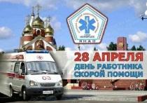 Врачи Ямала поздравили работников «скорой» с профессиональным праздником