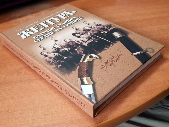 К 75-летию Победы издана книга о воинах из села Желтура в Бурятии