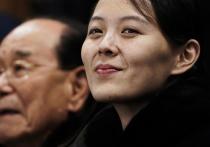 Таинственная «принцесса» КНДР: 12 малоизвестных фактов о сестре Ким Чен Ына