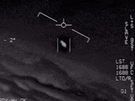 Установлен тип НЛО на видео Пентагона