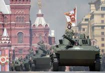 Президент России Владимир Путин в ходе совещания с главами регионов отметил, что кому-то из граждан может показаться, что ничего страшного не происходит