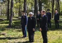 Посол России в ФРГ почтил память узников концлагеря Заксенхаузен