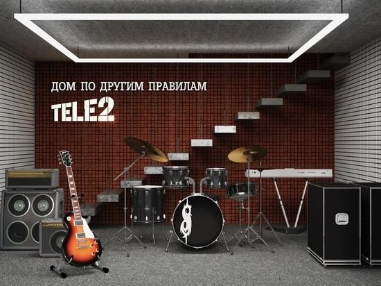 Tele2 построила виртуальный дом с развлечениями