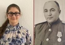 Новости Германии. Вся огромная страна поднялась на борьбу с врагом. Мой прадедушка Исхак тоже служил. В 1942 году он учился в аспирантуре в Москве. Воевал на Белорусском фронте, войну он закончил в Дрездене, но вернулся домой лишь в 1946 году. Моему прадедушке повезло — он не был даже ранен.