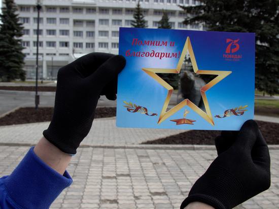 В Перми полицейские присоединились к патриотическому фото-флешмобу «Это наша Победа»