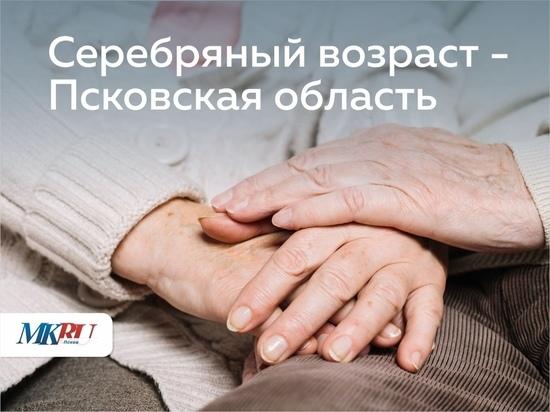 Понижаем градус скуки: как псковские пенсионеры справляются с самоизоляцией