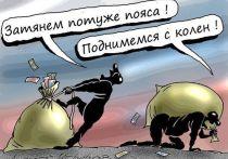 «Веселые картинки» из жизни орловского депутата Рыбакова