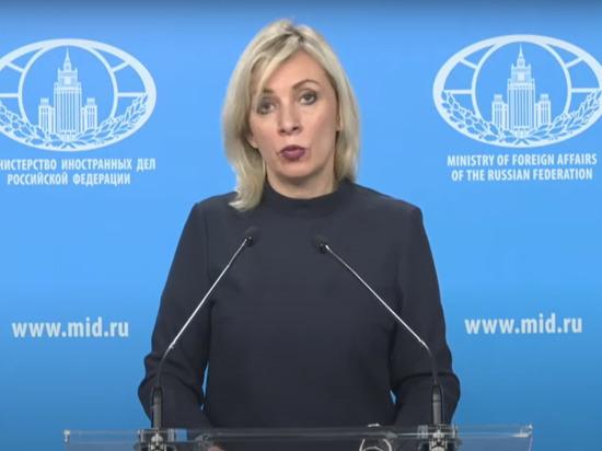Москва озабочена созданием США новых ядерных боеголовок