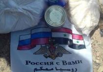 Сирийские оппозиционеры призвали не употреблять российские консервы