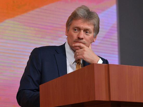 Песков рассказал об обеспокоенности президента и правительства нынешней социальной ситуацией