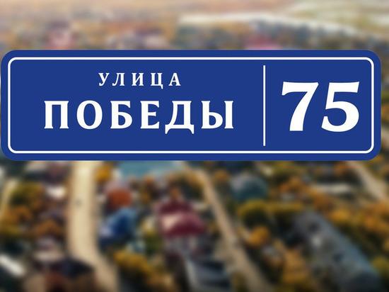 В Салехарде отремонтируют участок улицы Зои Космодемьянской