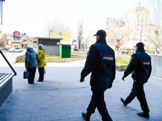 В Волгоградской области выявлено 148 нарушителей самоизоляции