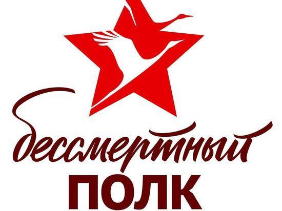 """Жители Бурятии поучаствуют в шествии """"Бессмертный полк"""" онлайн ..."""