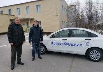Активисты подарили врачам горбольницы Муравленко новую Lada Vesta