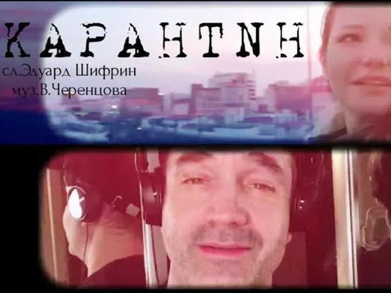 Как предприниматель Эдуард Шифрин вдохновил Дмитрия Певцова и Викторию Черенцову на новый хит