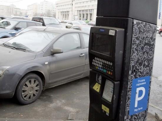На майские праздники парковка в Москве будет бесплатной