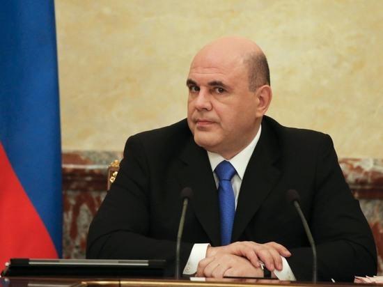 Мишустин объявил новые меры поддержки россиян из-за эпидемии COVID-19