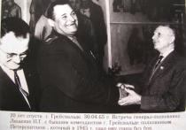 Новости Германии. 29 апреля 1945 г., поздним вечером, генерал-лейтенант Виталий Сергеевич Поленов, информировал командование о том, что из города Грайфсвальд на участок 46 дивизии прибыла делегация парламентеров. Комендант предлагает сдать город без боя.