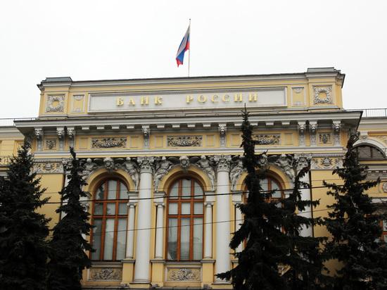 Россиян предупредили о рисках бесплатных банковских переводов