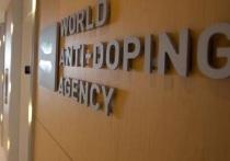 WADA завершило расследование в отношении 298 российских атлетов