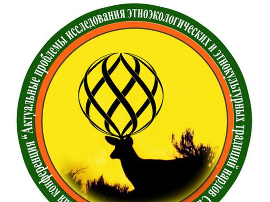 «Чагытайская конференция» Тувинского госуниверситета  пройдет в удаленном режиме