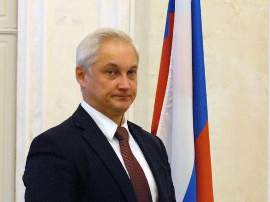 Путин назначил Белоусова и. о. главы кабмина вместо Мишустина