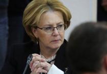 Скворцова: Россия почти вышла на плато по распространению коронавируса