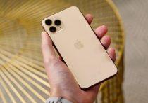 Вышел новый «айфон для бедных»