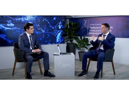 Эксперты ТЭК встретились на онлайн-площадке Тюменского нефтегазового форума