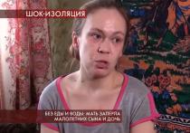 Горе-мать из Куменского района обсудили на